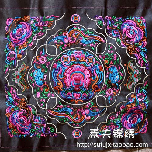 Купить товарАксессуары для одежды античная хмонг вышивка ткань этническая DIY сумки материал в категории Нашивкина AliExpress.                                                                                           Добро пожало