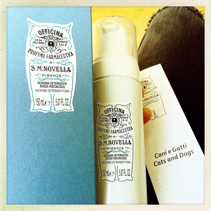 For cat and dog - Shampoo - Santa Maria Novella