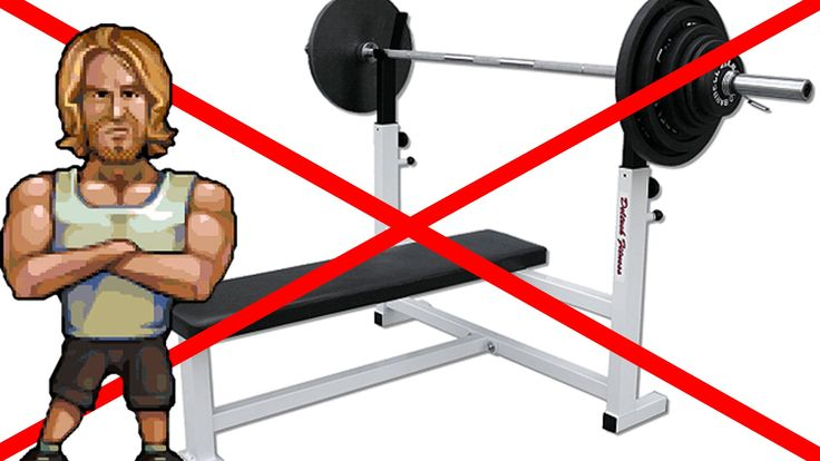 Bench Press - 5 Biggest Bench Press Mistakes