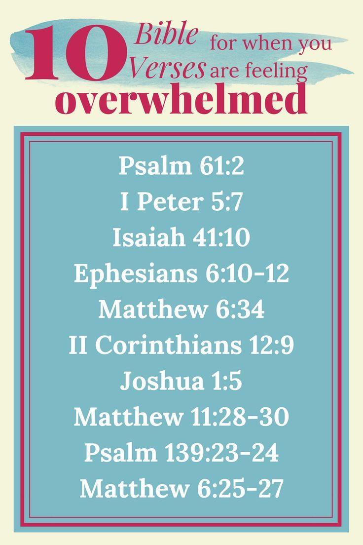 10 Bible Verses For When You Are Feeling Overwhelmed. FREE Printable poster and free mini Bible Study. Great for super busy Moms who are overwhelmed and want the peace of knowing that God is in control.. and He has got you covered. Great devotional Bible study for women!
