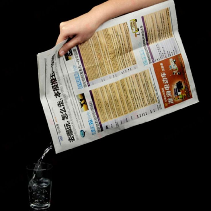 Gag Toys Drink Water Newspaper Close-Up Newspapers Hidden Water Magic Tricks Props Funny Novelty Halloween Party Classic Toy-m15. Yesterday's price: US $1.05 (0.86 EUR). Today's price: US $0.96 (0.79 EUR). Discount: 9%.