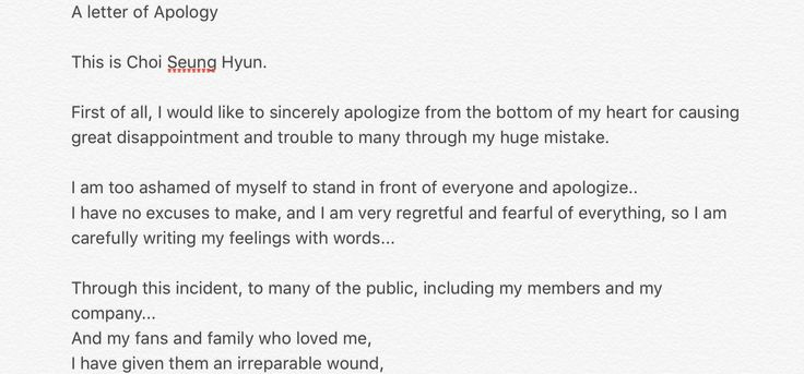 YG Entertainment Shares TOPu0027s Letter of Apology (170604) PHOTO - apologize letter to client