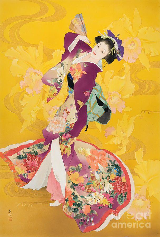 Ouran by Haruyo Morita