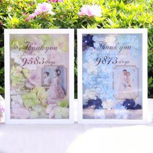 [結婚式で贈りたいギフト]フラワー感謝ボード パリス〈リボンラッピング付〉/結婚式両親へのプレゼント |結婚式&アイテムプレゼントギフト|ファルベFARBE(本店)