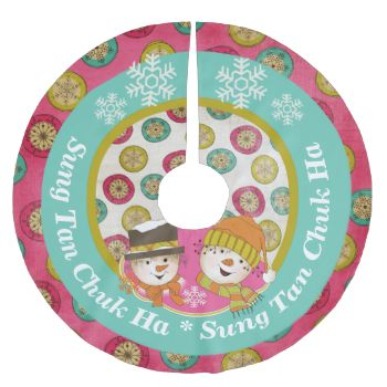 The 25+ best Merry christmas in korean ideas on Pinterest | Bts ...