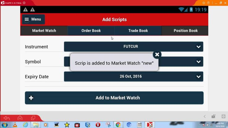 How To Buy And Sell Shares ON ANROID APPS (Hindi)[ TOP RATED ]