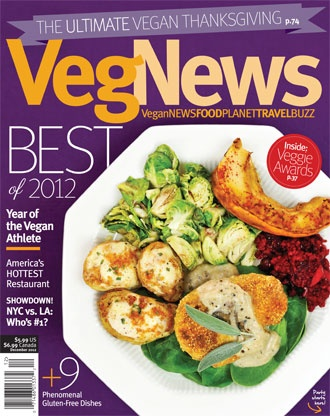Check out the vegan Thanksgiving feast on our November+December 2012 cover!
