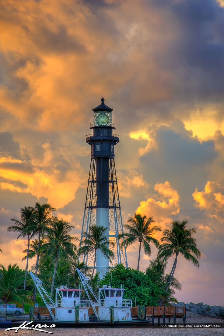 Hillsboro Lighthouse at Pompano Inlet