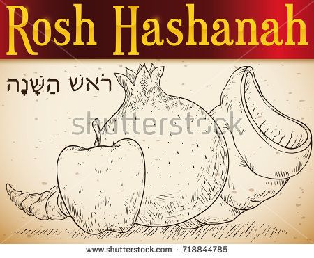 Poster with realistic hand drawn design of traditional elements for Rosh Hashanah (or Jewish New Year, written in Hebrew): pomegranate, apple and Shofar horn over scroll.