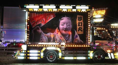 Dekotora (an abbreviation for 'decoration truck')  common sight on the roads of Japan.