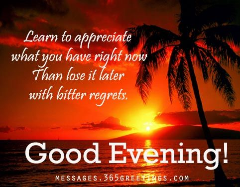 Good Evening Wishes | good-evening - Messages, Wordings and Gift Ideas