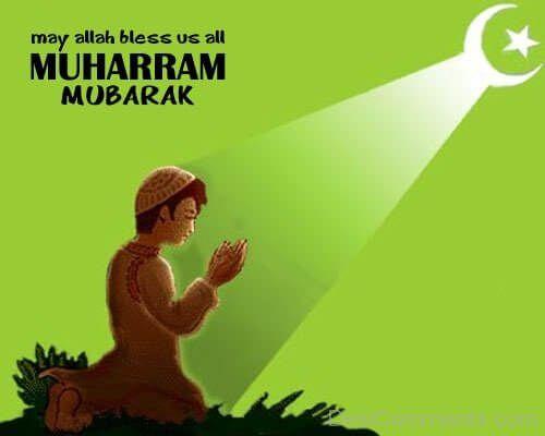 # 7 Muharram Images Pics Download In 1080p Resolution