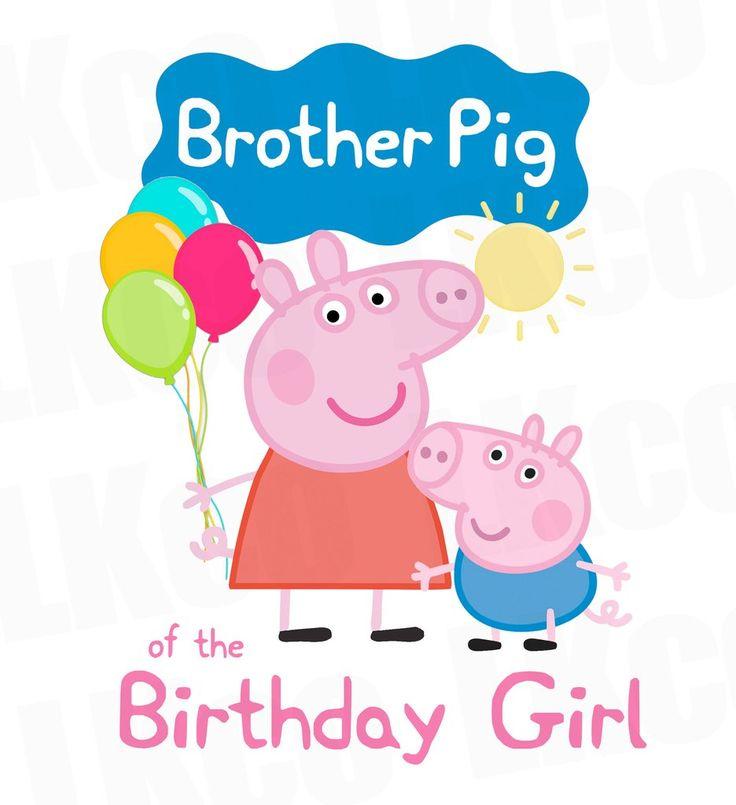 Peppa Pig - Brother Pig Iron On Transfer Birthday Shirt
