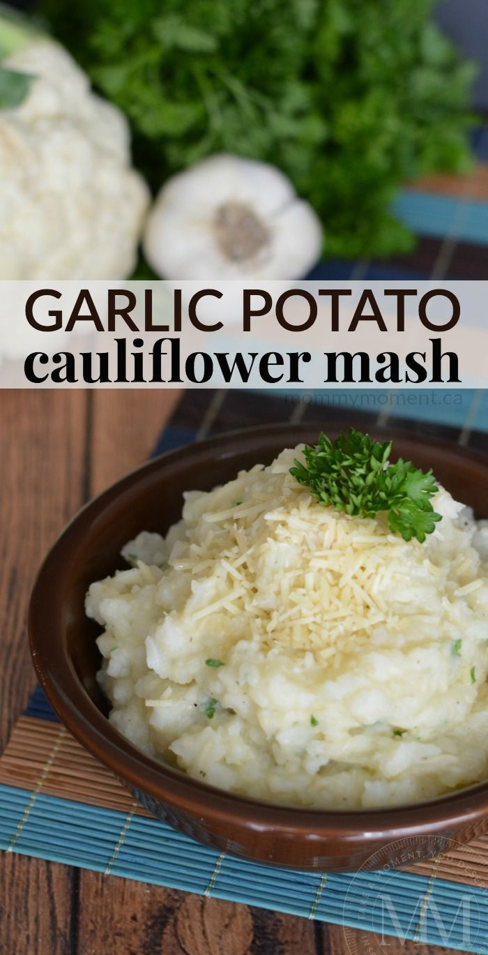 GARLIC POTATO CAULIFLOWER MASH - By adding potatoes to your cauliflower mash, you are adding more vegetables and nutrients while keeping the texture more consistent with what people are familiar with.