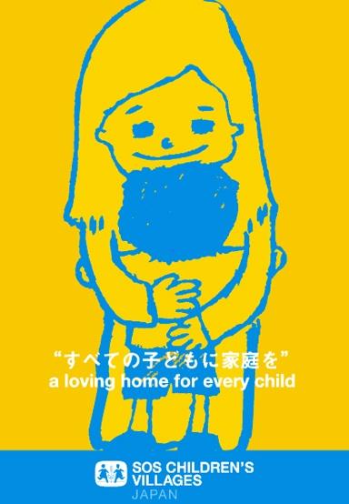 Plakat fra SOS Børnebyerne Japan