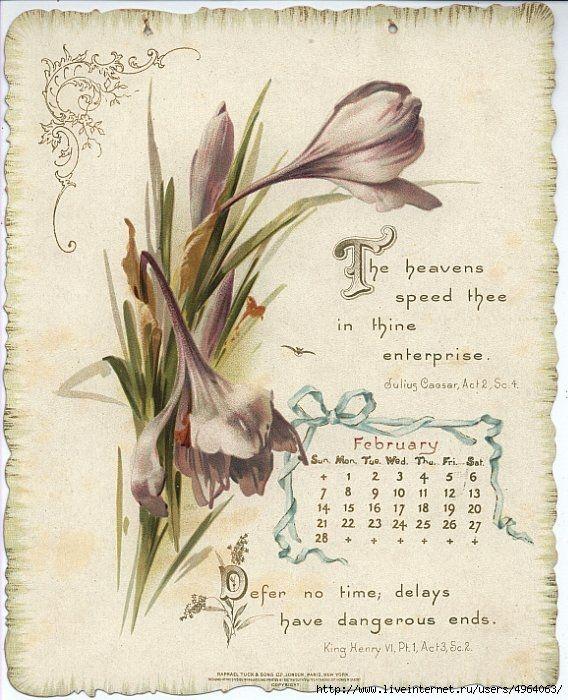 Календарь на 1897 год с цитатами из Шекспира.