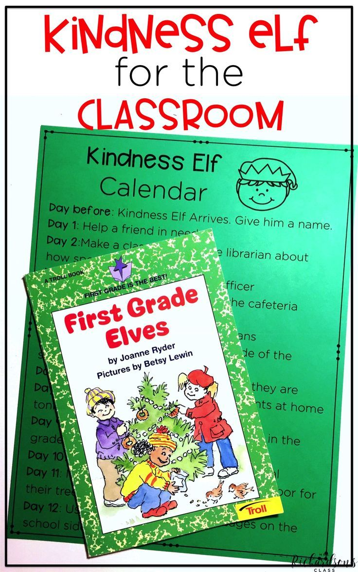 Are you looking for classroom elf ideas? Look no more! This FREE calendar for a kindness elf is perfect for your kindergarten, first grade, or second grade classroom!