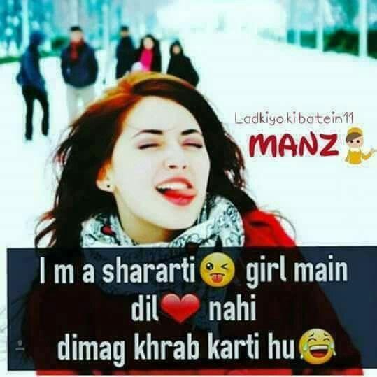Hahahhhahha ... Aur Main Dono Kharab Karti Hoon