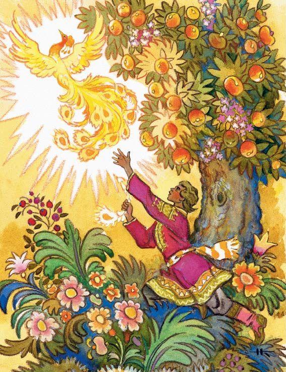 """Сказка """"Иван-царевич и серый волк"""" http://russkaja-skazka.ru/ivan-carevich-i-seryiy-volk/ Пошел Иван-царевич стеречь отцов сад и даже присесть боится, не то что прилечь. Как его сон задолит, он росой с травы умоется, сон и прочь с глаз. Половина ночи прошла, ему и чудится: в саду свет, светлее и светлее. Весь сад осветило. Он видит — на яблоню села Жар-птица и клюет золотые яблоки...  #сказки #картинки #ИванЦаревич #СерыйВолк #ЖарПтица #art #Russia #Россия #добро #дети  #иллюстрации #paint…"""