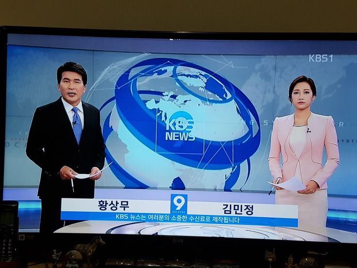 KBS로고송,  정성을 다하는 국민의 방송 KBS 한국방송 20170411 (화) https://youtu.be/PxptlAqdpX4