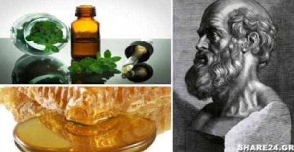 Η Αρχαία Συνταγή του Ιπποκράτη κατά του Κρυολογήματος & της Γρίπης!