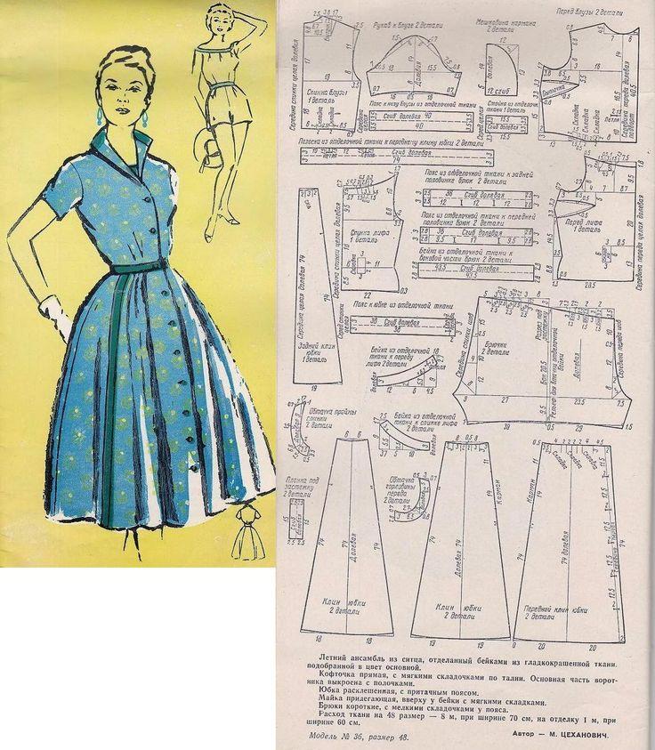 Vintage beach ser: romper & dress. Twisted pattern.