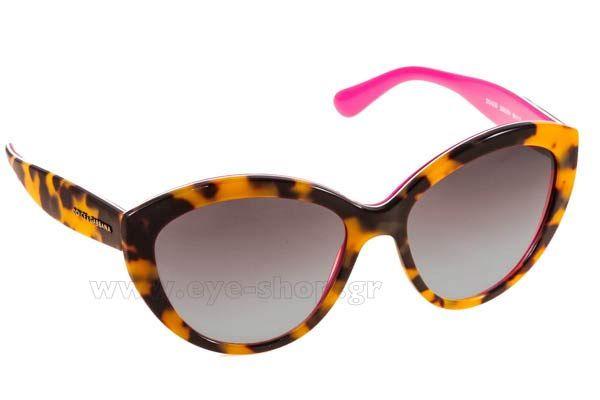 Γυαλια Ηλιου  Dolce Gabbana 4239 28928H CONTEMPORARY Τιμή: 120,00 €