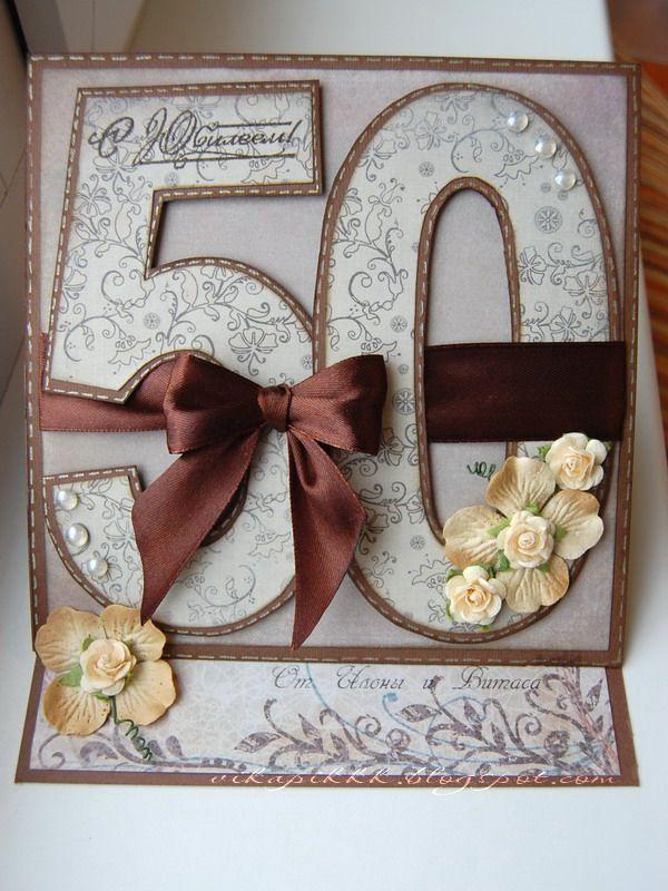 Anniversary Card: 50th