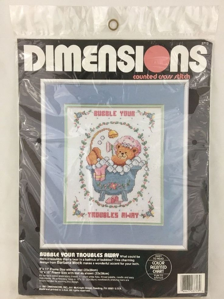 Dimensions Cross Stitch Kit 3713 Teddy Bears Bath Bubble Your Troubles Away 1991 #Dimensions #Picture