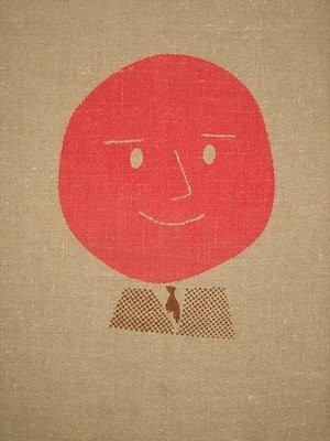 Paul Rand. LOVE him. Have all his children's books. :)