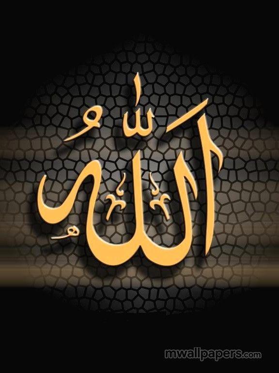 Allah Wallpaper Hd Image 424 Allah Muslim Allah