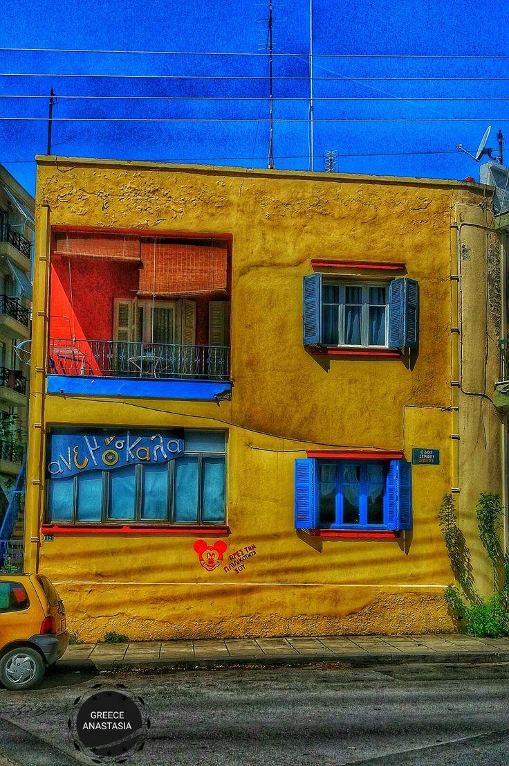 Kindergarten. Thessaloniki Greece.