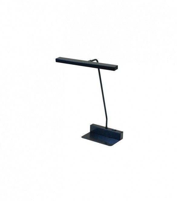 Contemporary Furniture Piano Lamp