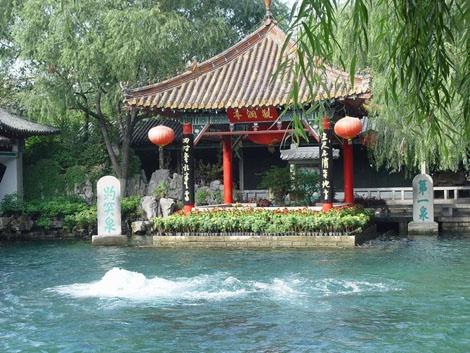 Baotu Spring, Jinan, China