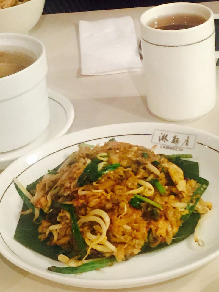 Malaysian local food