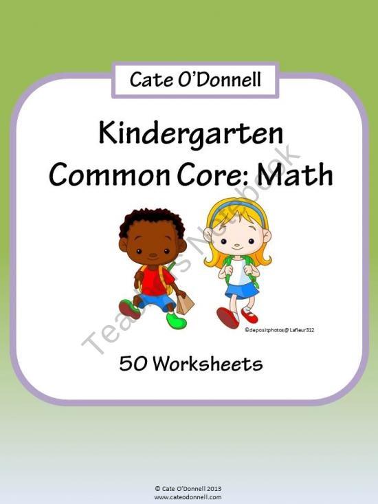 17 Best Images About Kindergarten On Pinterest Bingo