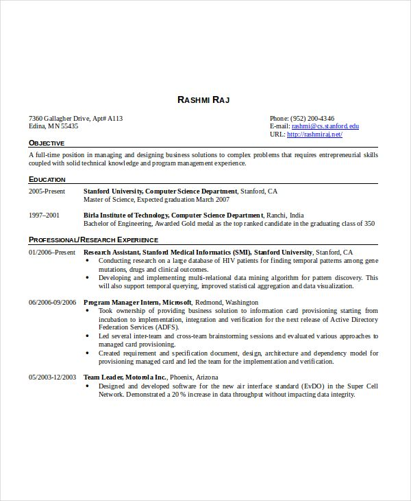 Resume Format 6 Years Software Engineer Resume Software Engineering Resume Templates Engineering Resume