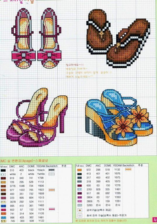 0 point de croix chaussures colorées - cross stitch colourful shoes