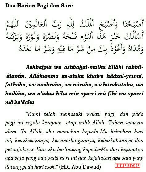 Doa Harian Pagi & Sore