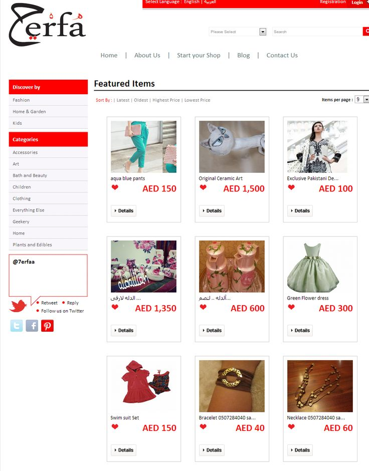 buy and sell in Dubai UAE? List your product for free on No.1 online shop 7erfa.ae. http:...