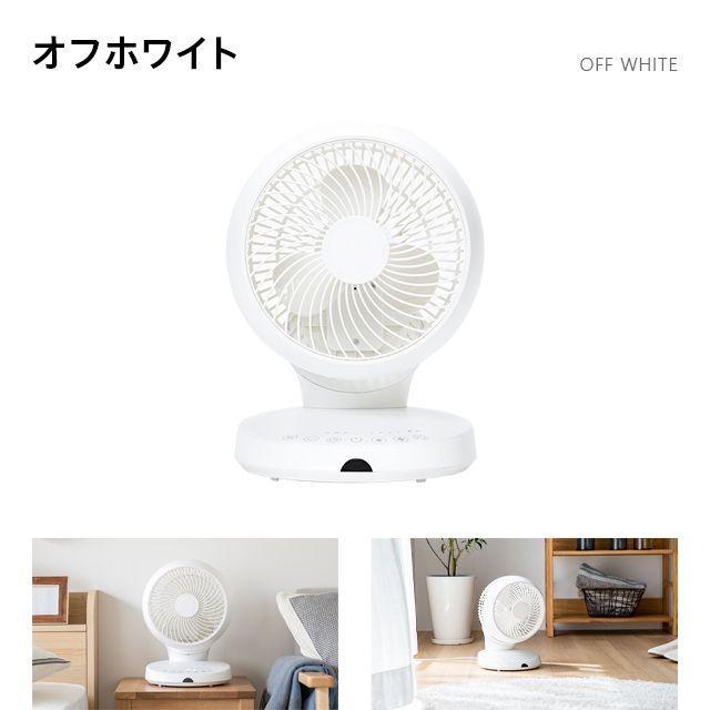 便利グッズ おしゃれまとめの人気アイデア Pinterest Sachiko Imabayashi 2020 サーキュレーター リビング 仕切り 扇風機