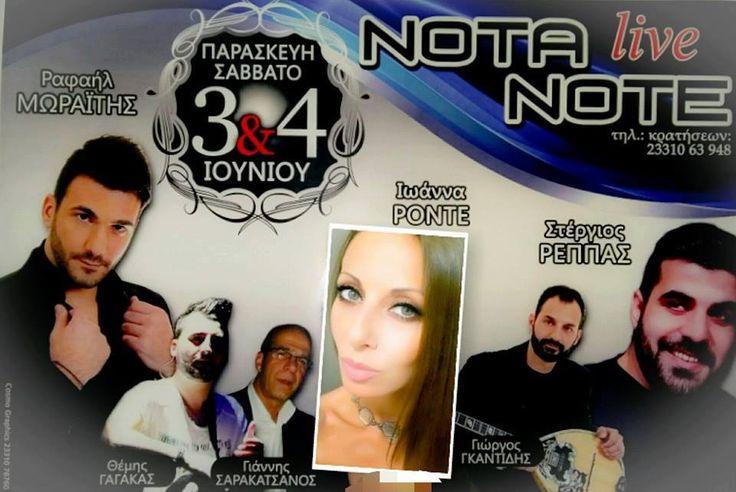 Ζωντανή Μουσική @ Nota Note στη Βέροια !!!  Με τον Στέργιο Ρέππα τον Ραφαήλ Μωραίτη την Ιωάννα Ροντέ τον Γιάννη Σαρακατσάνο στις φωνές τον Γιώργο Γκαντίδη στο μπουζούκι τον Γιάννη Γκαντίδη στα πλήκτρα & τον showman Θέμη Γαγάκα στα τύμπανα !