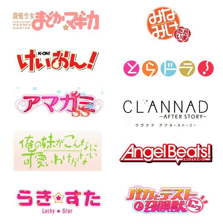 ロゴ アニメ - Google 検索
