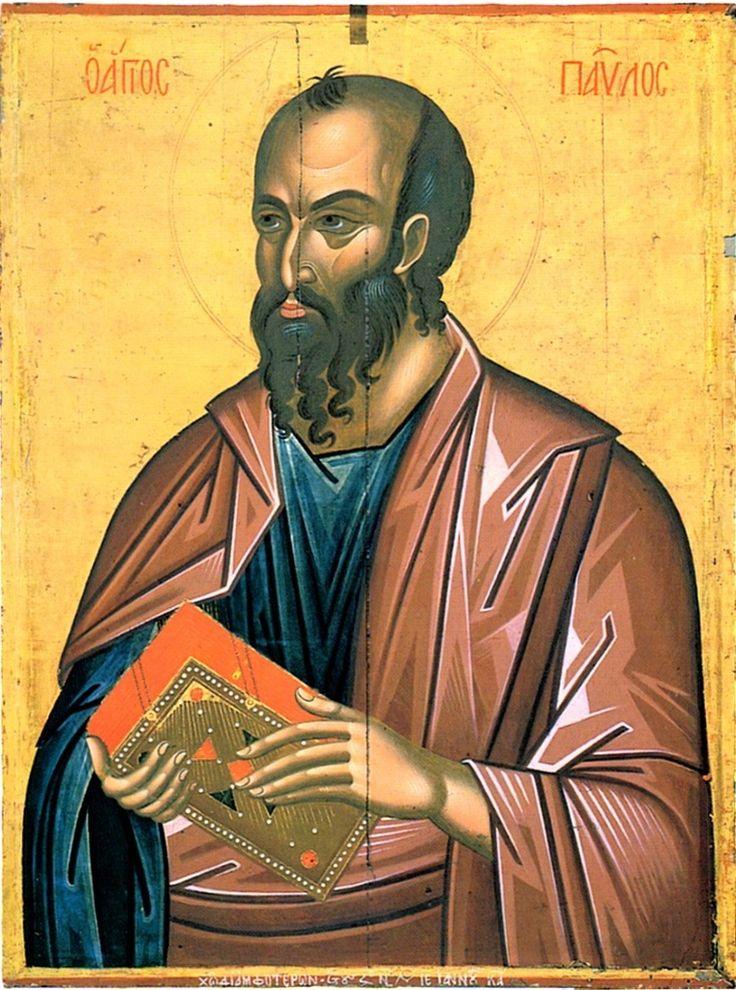St. Paul #orthodox #christianity