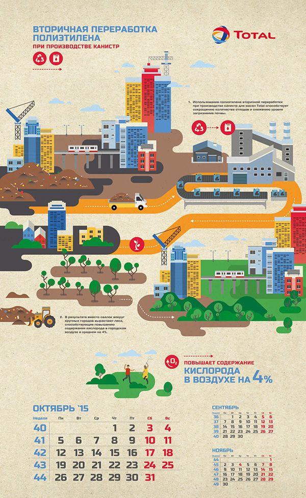 Logistics Calendar Design : Best corp illustrations images on pinterest info