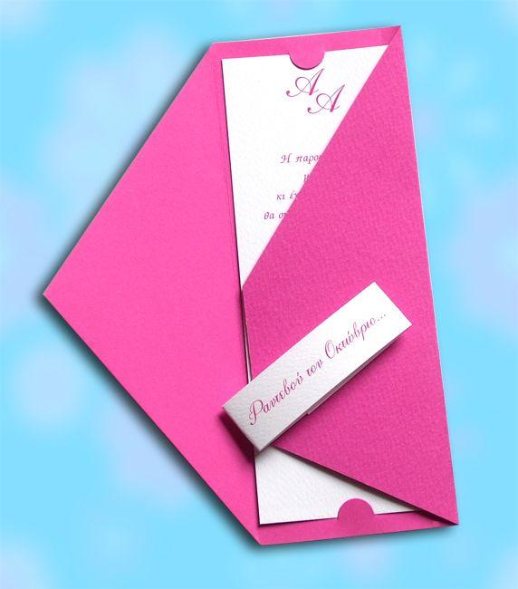 Κάντε την μέρα του γάμου σας να ξεχωρίζει, ξεκινώντας από το Προσκλητήριο που ονειρεύεστε. Πρωτότυπο, μοντέρνο προσκλητήριο γάμου σε στενόμακρο σχήμα. - www.Prosklitirio-eShop.gr