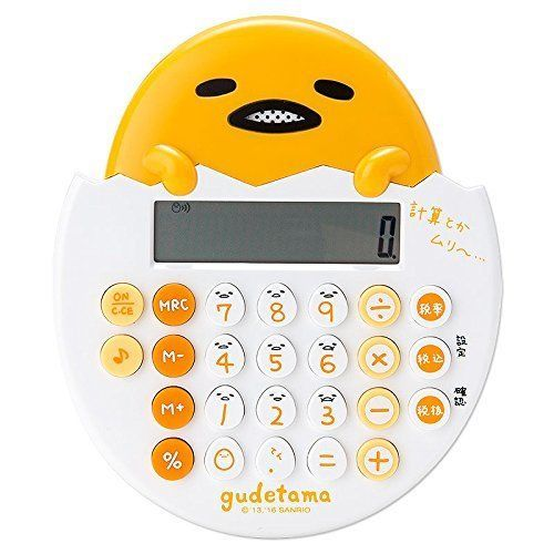 New! Gudetama Speaking Calculator Sanrio Japan #Sanrio