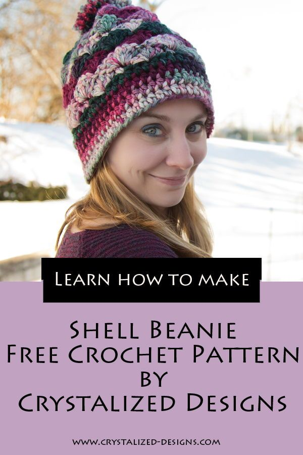 e9b1e71ee3e Shell Beanie Free Crochet Pattern by Crystalized Designs  FREECROCHETPATTERN