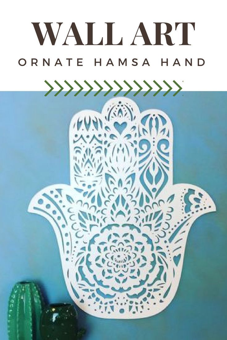 This unique hand drawn design hamsa hand will look fabulous in any