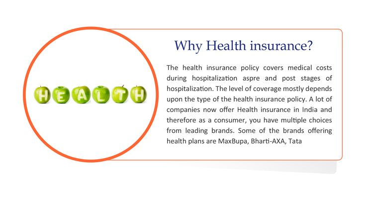 An Adequate Health Insurance is the Best Financial Tool For Medical Emergencies. So Compare health insurance policies india http://www.policyx.com/health-insurance/compare-health-insurance.php
